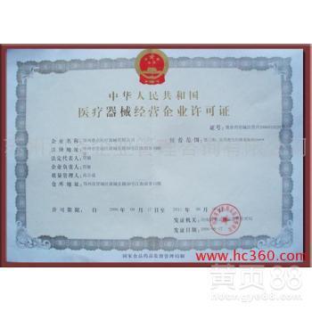 重庆深圳办理食品流通证