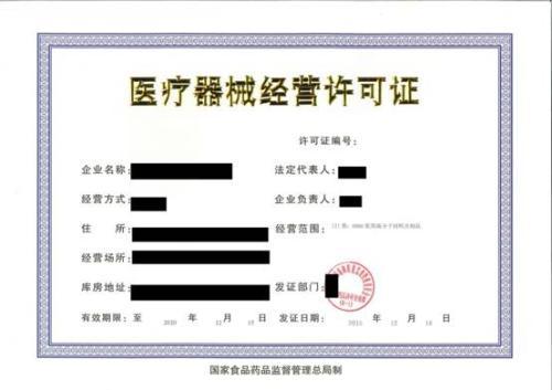 安徽食品流通许可证现场