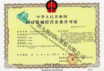 广东食品流通许可证种类