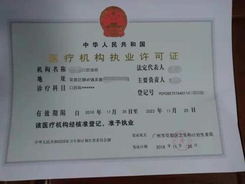 云南食品流通许可证种类