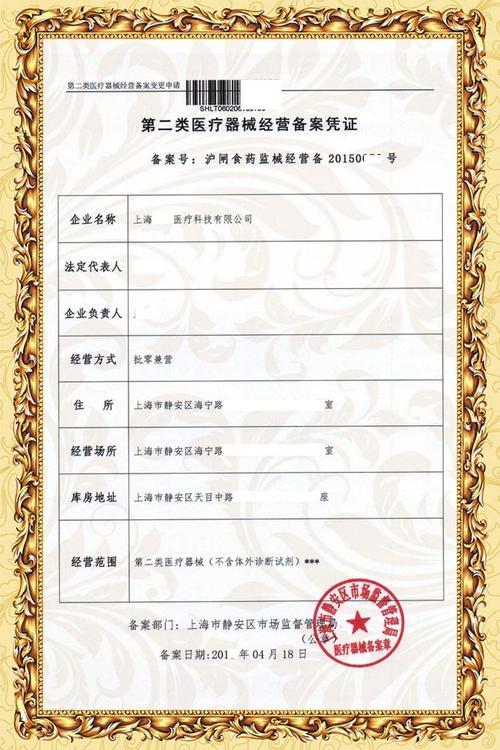 广东食品流通许可证需要几天
