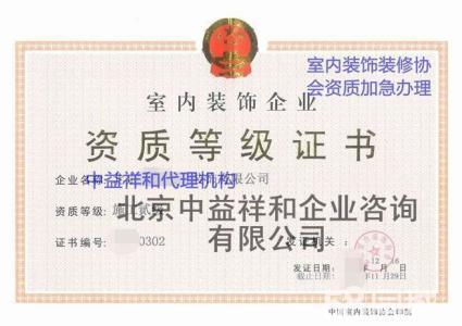 浙江深圳食品流通许可