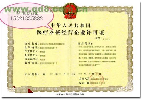 海南带食品流通许可证的公司