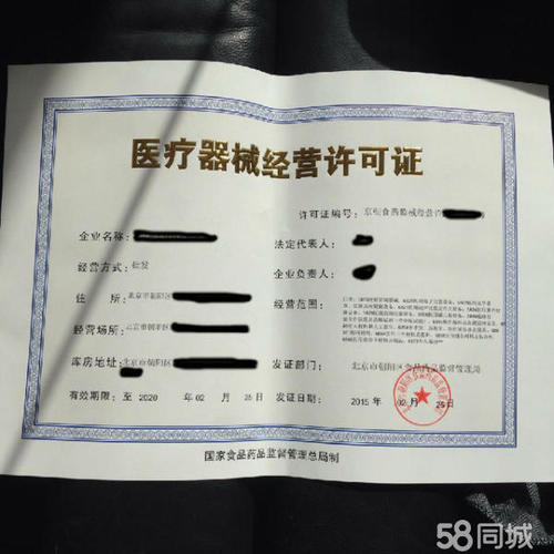 四川深圳办理食品流通证