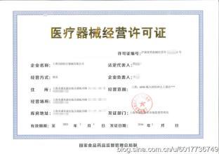 北京武汉代办食品流通许可证