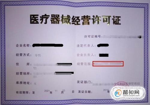 澳门深圳食品流通许可