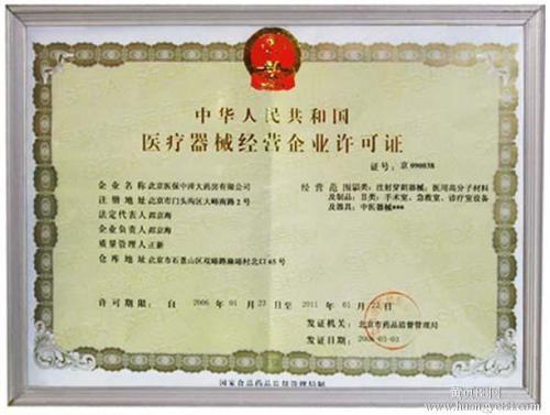 天津上海如何办理食品流通许可证
