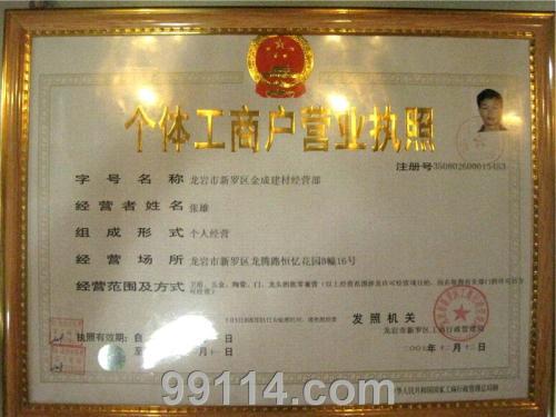黑龙江食品流通许可证到期换证