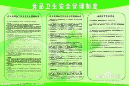 宁夏食品流通许可证负责人变更