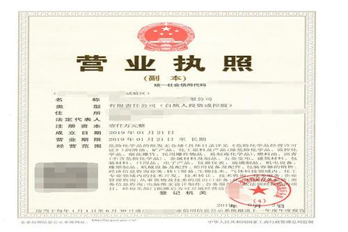 陕西食品流通许可证种类
