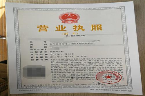 山西食品流通许可证种类