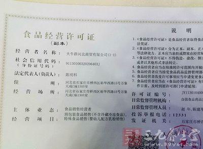 台湾食品流通许可证要几天