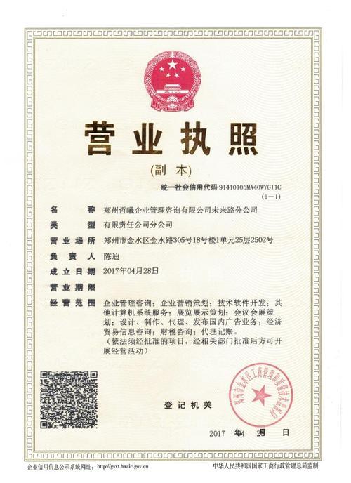 贵州取消食品流通许可证