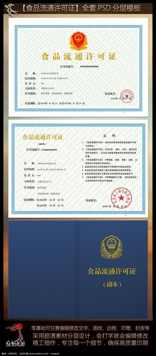 云南取消食品流通许可证