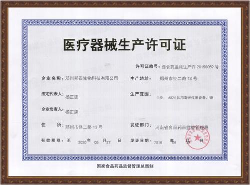 安徽上海食品流通证办理