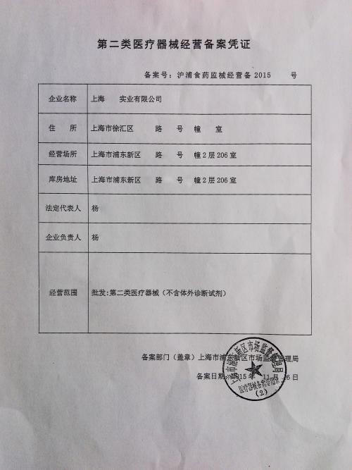 广西如何办食品流通许可证
