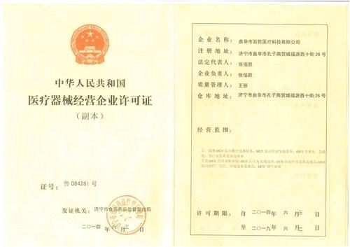 宁夏上海怎么办食品流通许可证