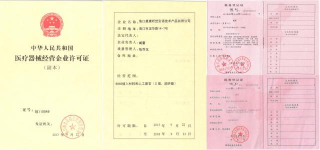 辽宁深圳办理食品流通证