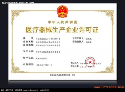 内蒙古深圳办理食品流通证