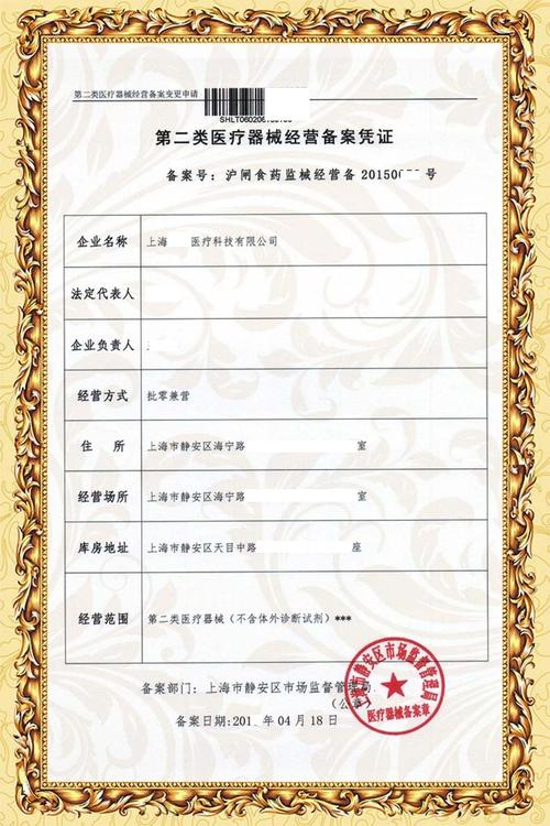 宁夏深圳办理食品流通证