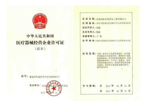 北京代办上海食品流通许可证