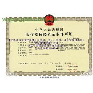 黑龙江食品流通许可证现场