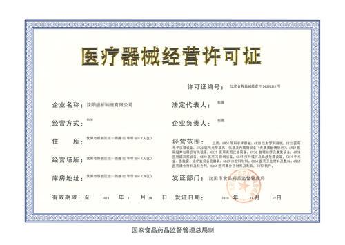 宁夏办食品流通许可证需要哪些材料