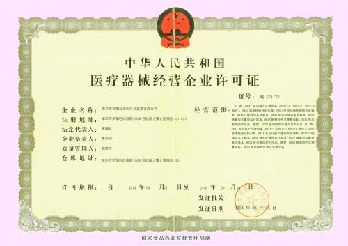 辽宁食品流通许可证网站