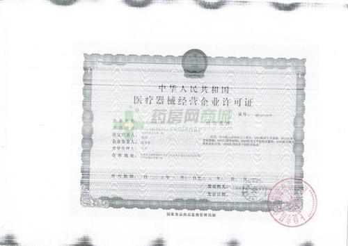 北京食品流通许可证吊销