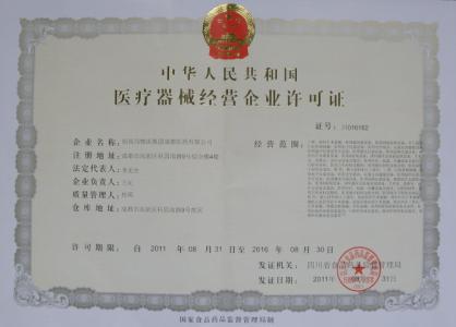 陕西食品经营和食品流通许可证