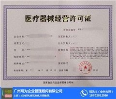 上海食品流通许可证现场