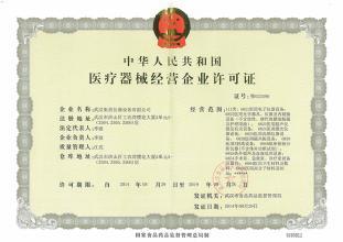 江西食品流通许可证步骤