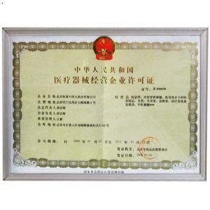 广西乳制品食品流通许可证