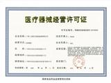甘肃上海食品流通许可