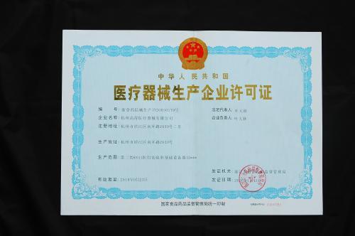 吉林食品流通许可证种类