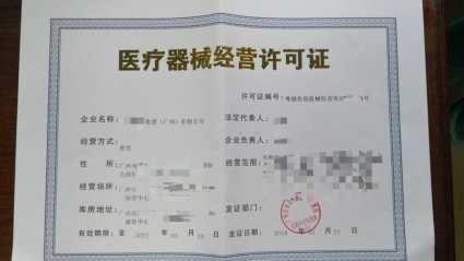 湖南保健品食品流通许可证办理