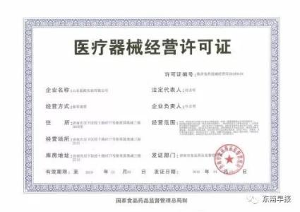 香港食品流通许可证在那办