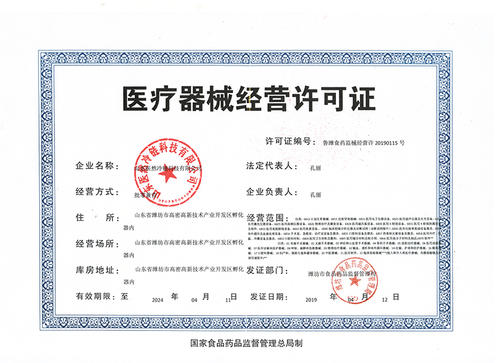 台湾食品流通许可证负责人变更