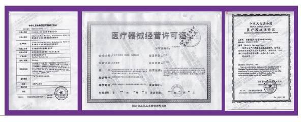 江苏上海食品流通许可