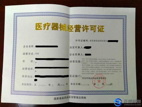 黑龙江保健品食品流通许可证
