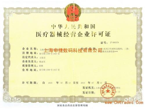 湖南武汉代办食品流通许可证