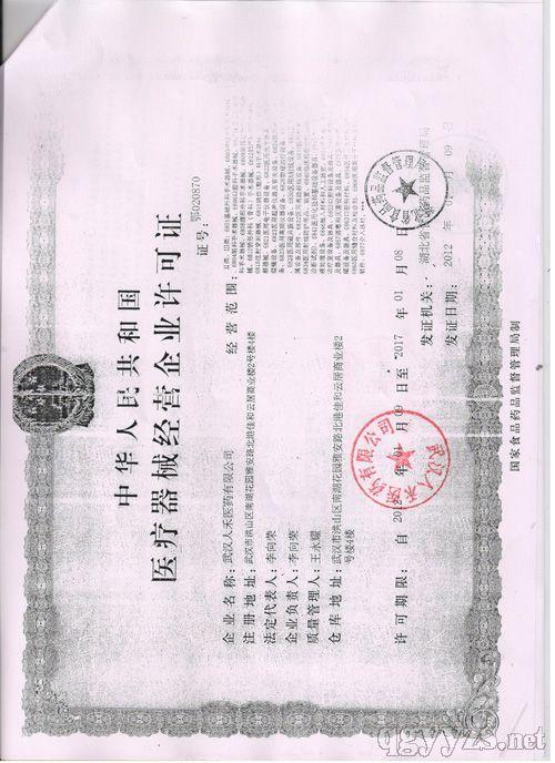 陕西北京食品流通许可证代办