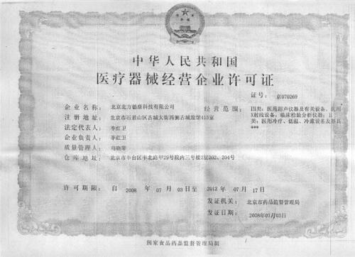 湖北深圳食品流通许可