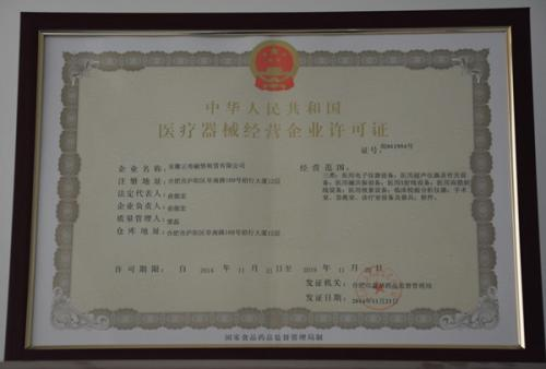 新疆取消食品流通许可证
