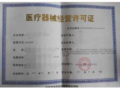 四川带食品流通许可证的公司