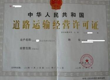 重庆食品流通许可证种类