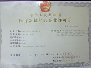 福建申请食品流通证