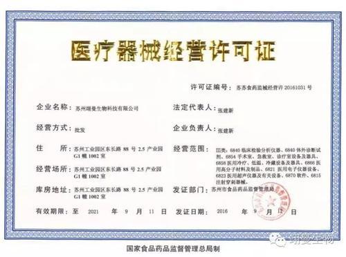陕西食品流通许可证需要几天