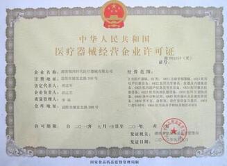广西武汉代办食品流通许可证