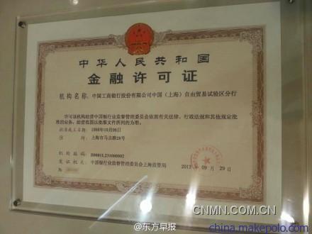 广东食品流通许可证办理要多少钱